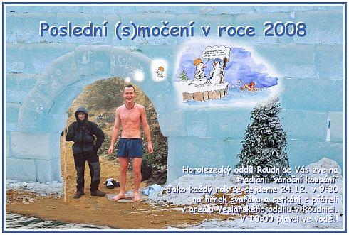 koupani_2008_small